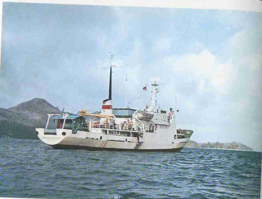 1981 год. 9-ый рейс НИС «Профессор Богоров», остров Эллиса.